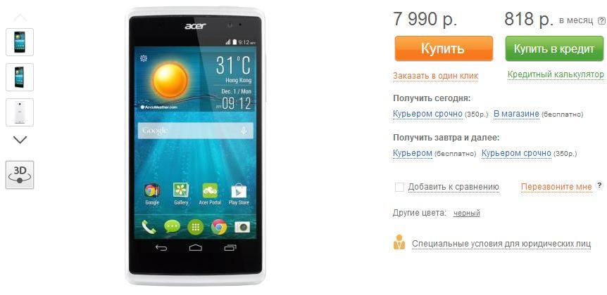 Мобильный телефон Acer Liquid Z500 Dual SIM (серебристый)