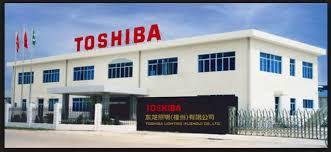 صيانة توشيبا, 01123701806 / 01091710140