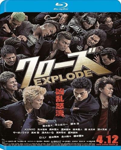 [ดูหนัง มาสเตอร์ก่อนโรง ออนไลน์] Crows Explode (2014) เรียกเขาว่าอีกา ภาค 3 [บรรยายไทย]