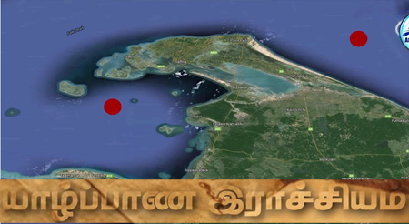 Jaffna Kingdom Documentary 04 10 2015
