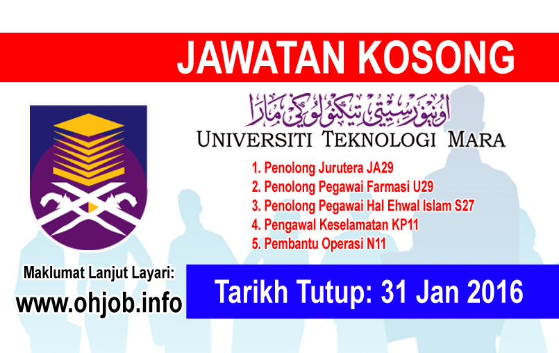 Jawatan Kerja Kosong Universiti Teknologi MARA (UiTM) Pulau Pinang logo www.ohjob.info januari 2016