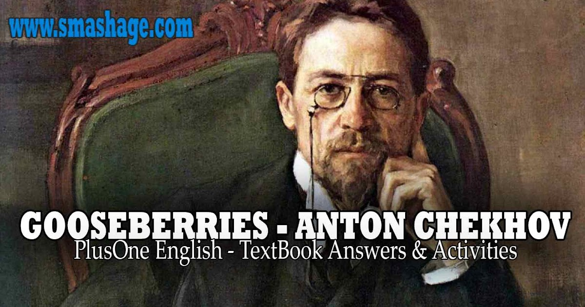 Related essays anton chekhov