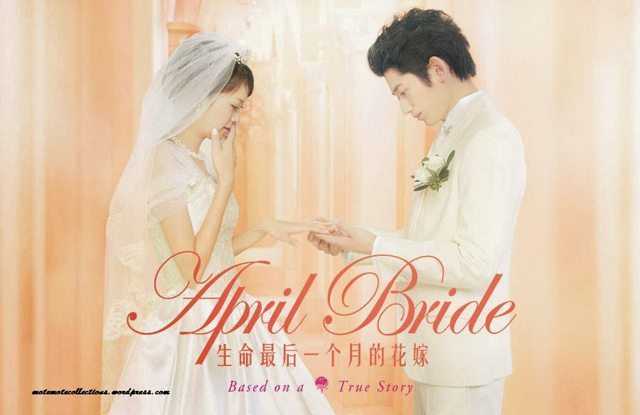 April Bride 25 Film Romantis Jepang
