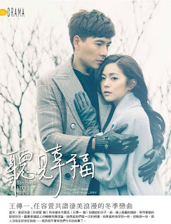Drama Taiwan Someone Like You (2015) Subtitle Indonesia