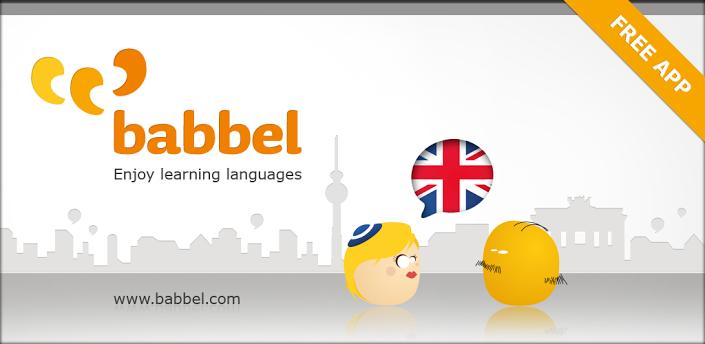 تعلم اللغات على هاتفك الأندرويد بطريقة جميله