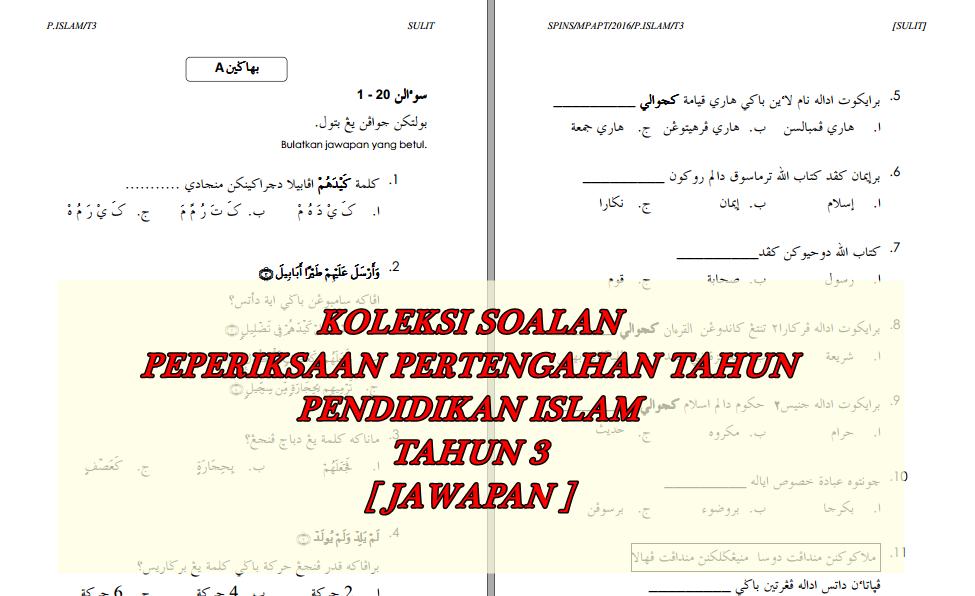 Bank Soalan Sekolah Rendah Koleksi Ujian Pertengahan Tahun 2016 Pendidikan Islam Tahun 3