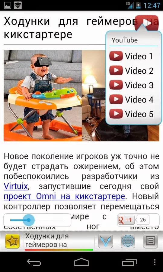 News 24 ★ widgets v2.2.15 PRO