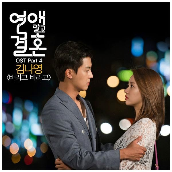 marriage not dating ost part Son ho young, danny ahn (god) – just one day lyrics (marriage not dating ost part 3) august 1, 2014 by ilyricsbuzz.