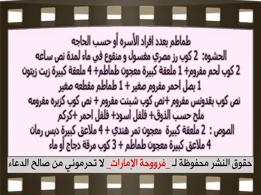 http://1.bp.blogspot.com/--wgR4umBa7k/VUIM-lWaj7I/AAAAAAAALtM/U0rJz83agrY/s1600/34234.jpg