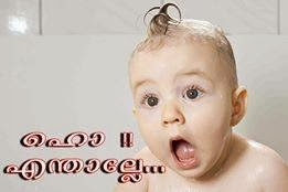 Malayalam funny photo comments image