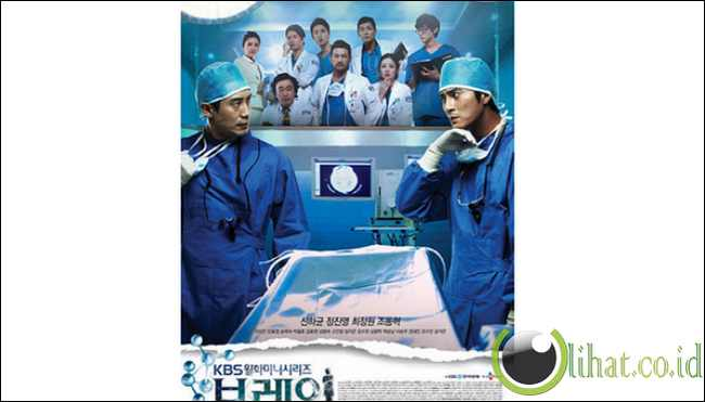 Brain (2011)