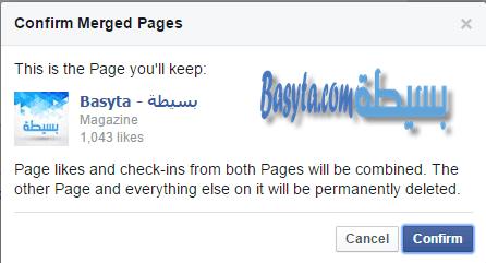 بالصور-الطريقة الرسمية لدمج صفحتين او اكثر على الفيس بوك