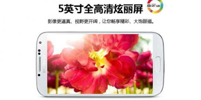 Samsung Galaxy S4 Duos,Samsung,Ponsel,Octa Core