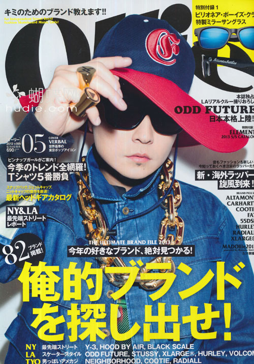 Ollie (オーリー) May 2013 VERBAL (m-flo)