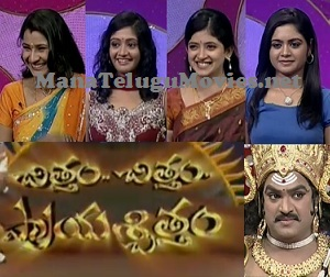Sheela,Sandeepthi,Pallavi,Sireesha in Chitham Chitham -26th Mar