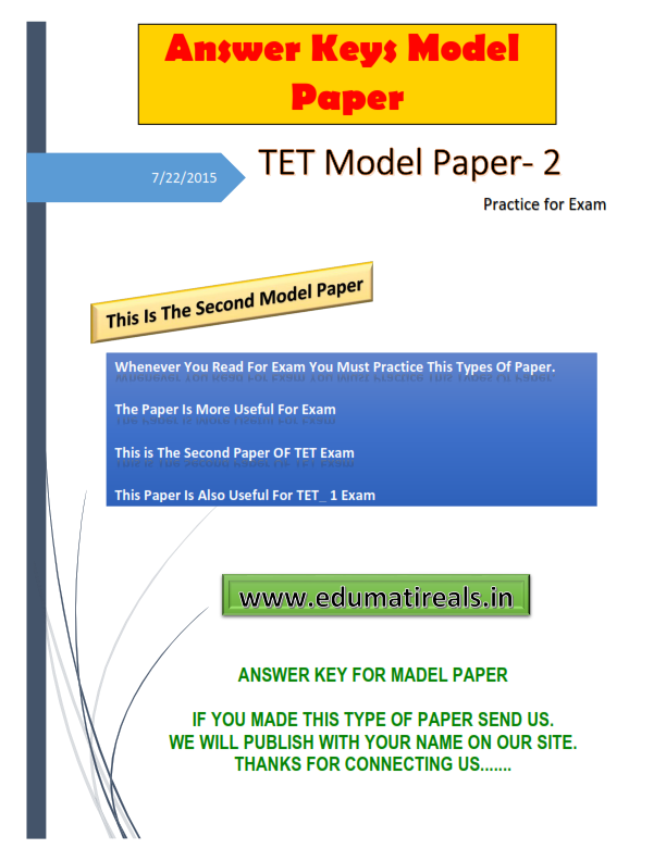 question and model test paper