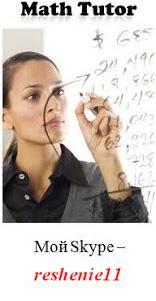 Дистанционный репетитор - Учитель английского языка онлайн
