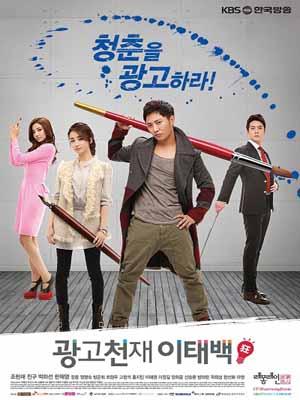 Thiên Tài Quảng Cáo Lee Tae Baek - Ad Genius Lee Tae Baek (2013)
