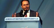 Σε δίκη ο Φωτόπουλος και ακόμη 58 της ΔΕΗ για τη «ΓΕΝΟΠ Tours»
