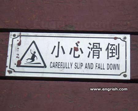 engrish sign