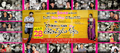 Boy Meets Girl Tholiprema katha movie wallpapers-thumbnail-18