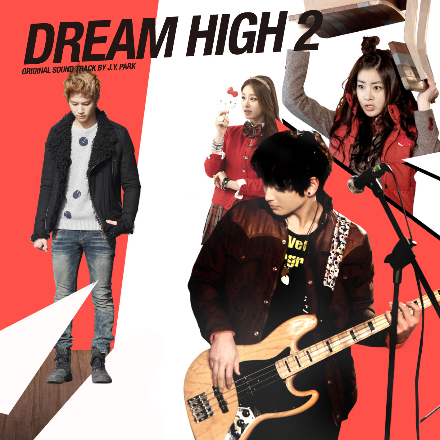 cute hd pictures: wallpaper jb dream high