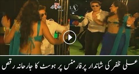 Host Dancing On Ali Zafar Excellent Performance in PSL