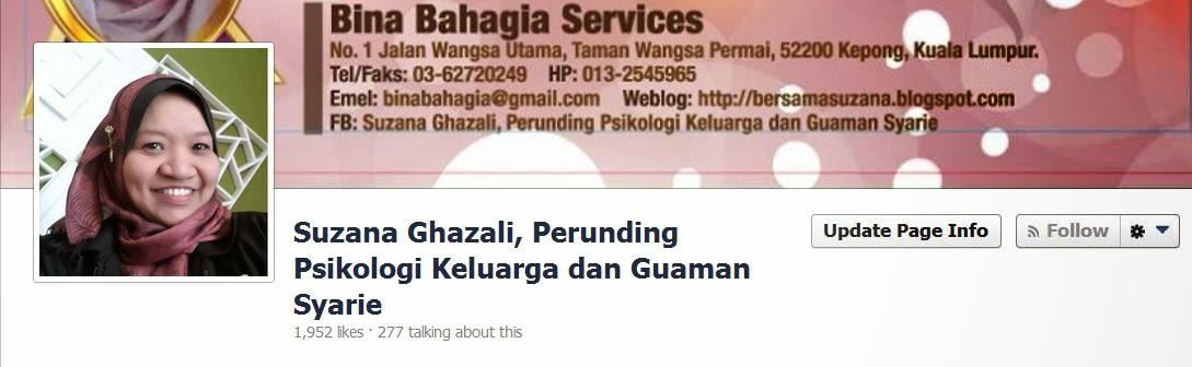 SERTAI PAGE FACEBOOK SAYA