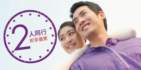 HK Express 15條航線【2人同行優惠】,日本$490起、韓國$390起、台灣$190起、泰國$250起,今晚12點開搶!