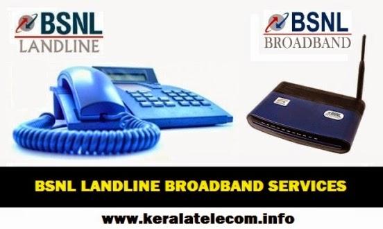 bsnl-landline-broadband-services