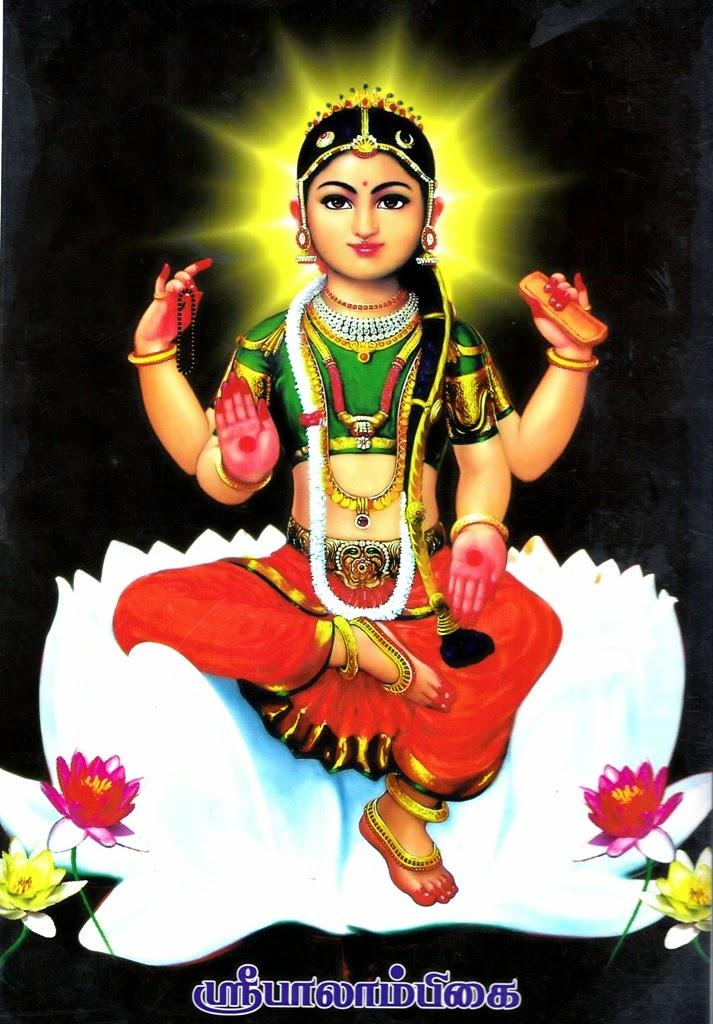Bala TripuraSundari Wallpaper