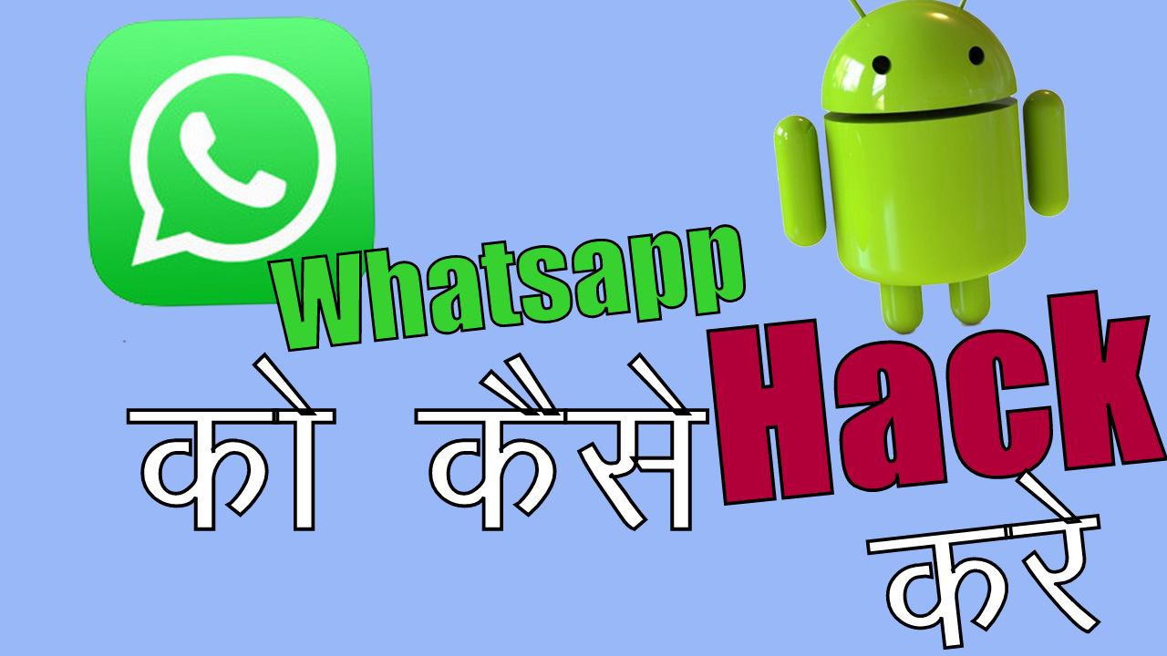 Whatsapp ki video ko download kaise kare