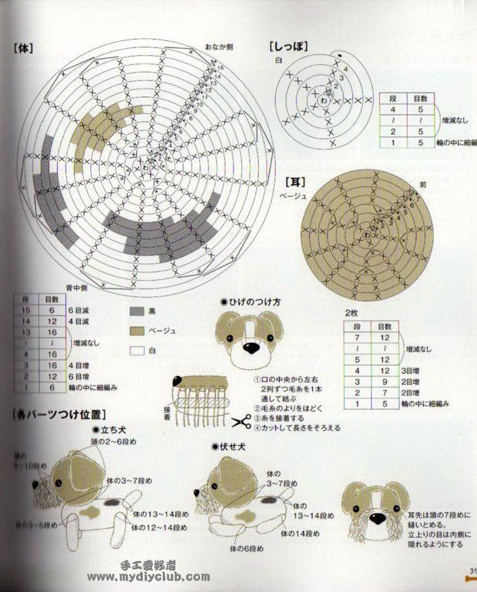 Схема вязки крючком игрушек фото 516