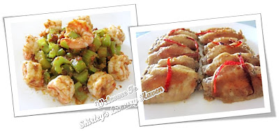 happy call recipe, chicken wings, celery prawns
