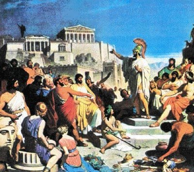 Εν αρχή η πόλις, ο πολίτης η πολιτική και όλα αυτά δημιούργησαν τον πολιτισμό!...