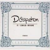 Dissipation / 骨董書店