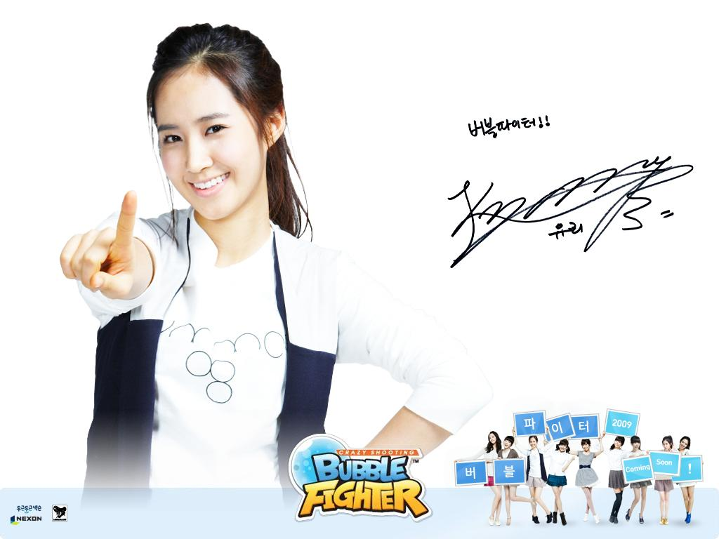 yuri snsd wallpaper 2013 - photo #20