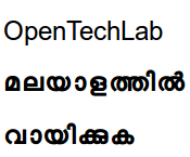 OpenTechLab in Malayalam