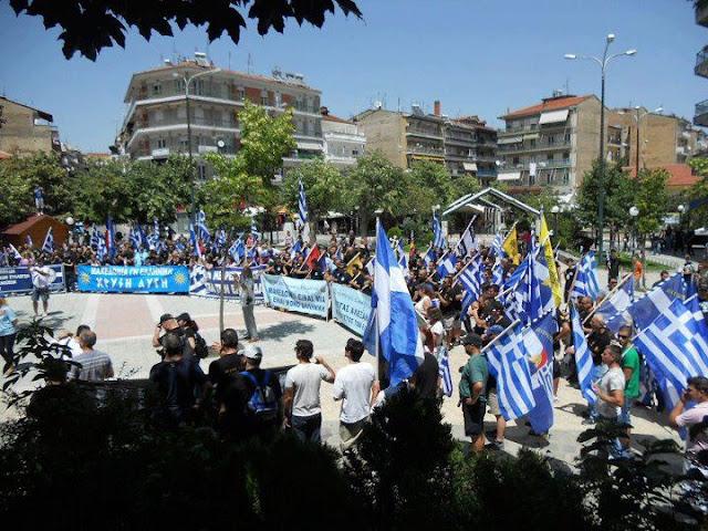 Η παρουσία του Ιερού Λόχου στην μεγαλειώδη πορεία Ελληνόψυχων στην Φλώρινα. 15/01/2012