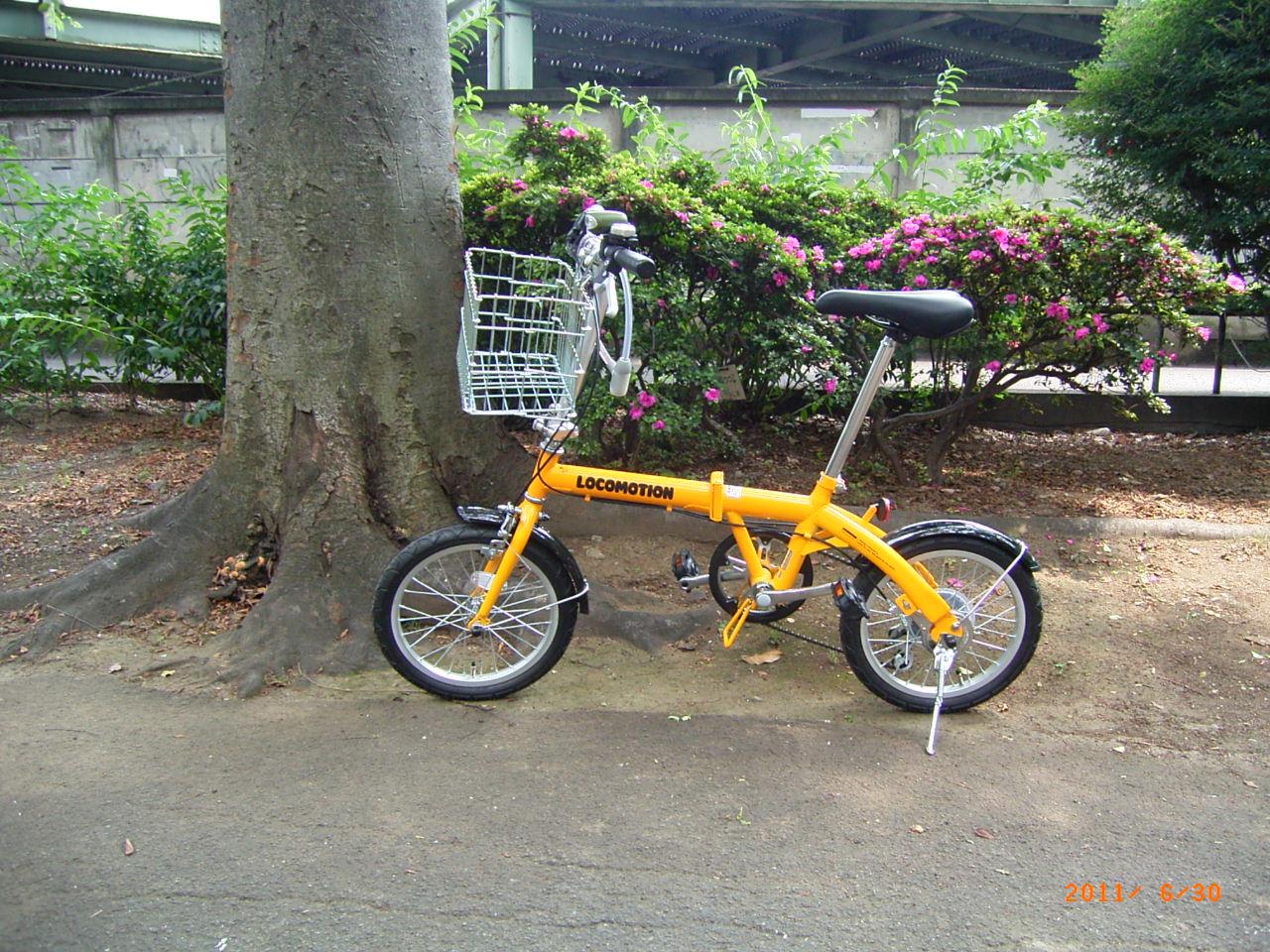 ... 未来へ: 輪行 - 折り畳み自転車