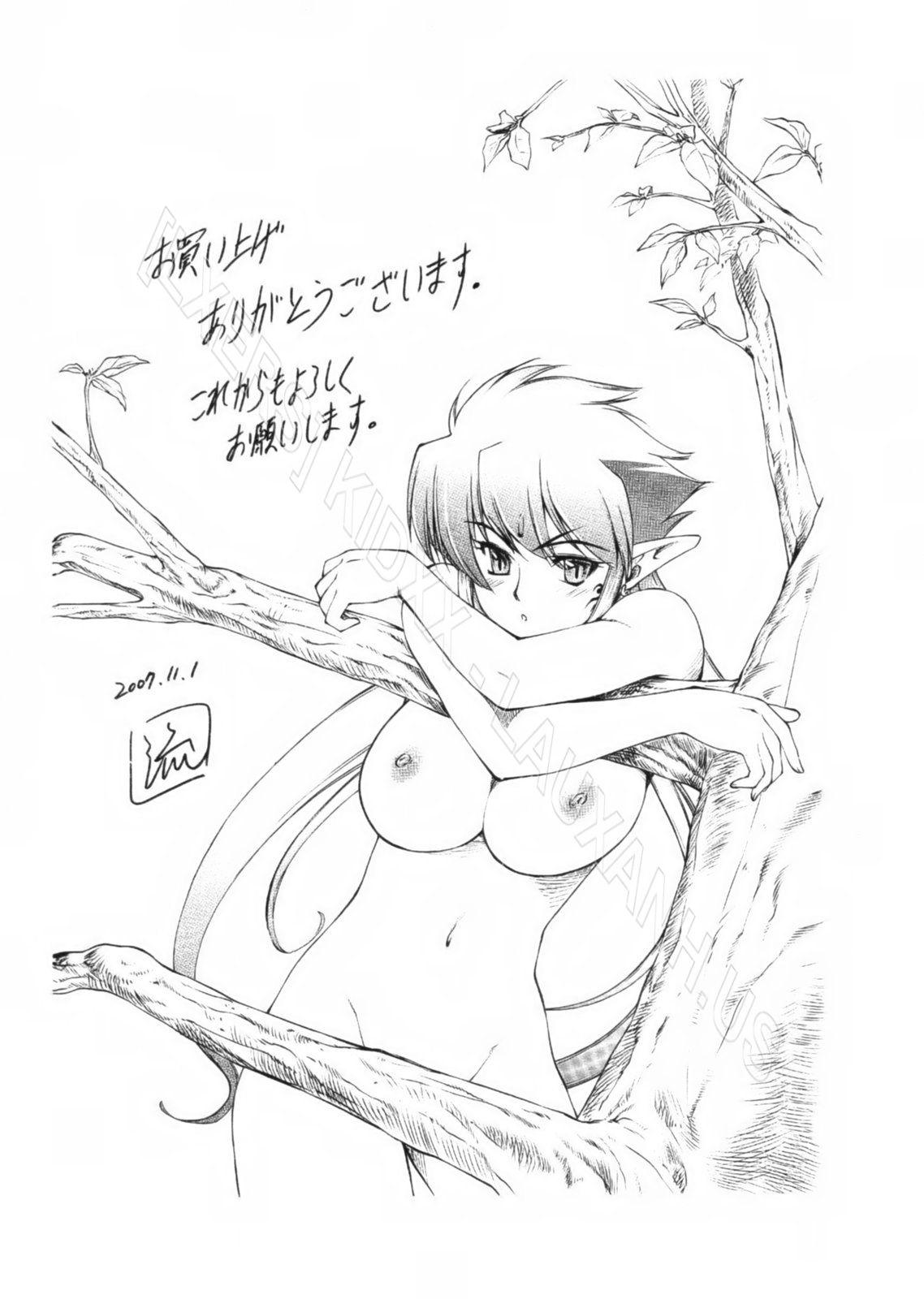 Hình ảnh Hinh_031 in Truyện tranh hentai không che: Parabellum