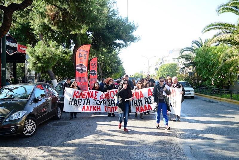 Πορεία - κάλεσμα στην Απεργία της 4ης Φλεβάρη πραγματοποίησε η Λαϊκή Επιτροπή της Καλλιθέας