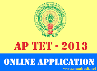 APTET 2013 Online Application Form at www.aptet.cgg.gov.in