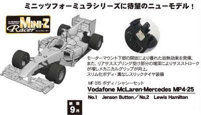mp4-25
