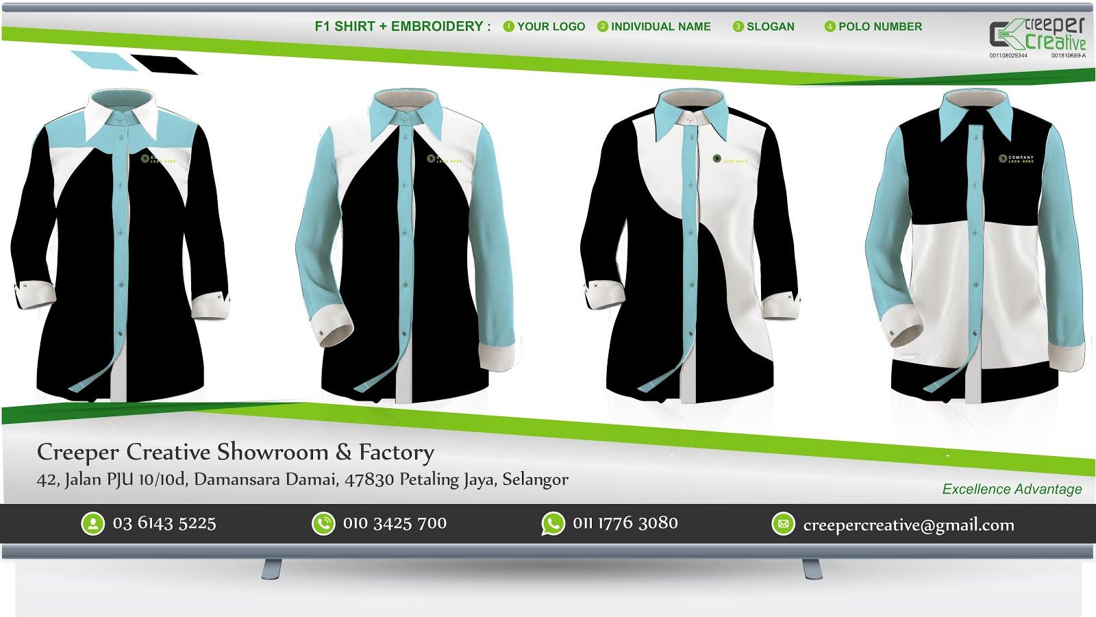 Uniform Design Template Baju Korporat