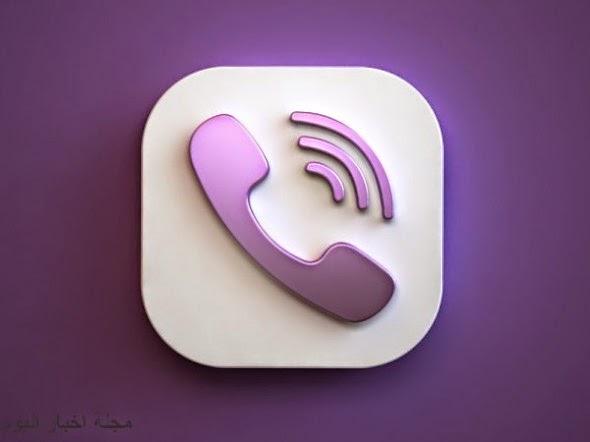 """افضل تطبيق تحميل برنامج فايبر عربي """"Download """"Viber مجانا 2015 تنزيل فايبر اتصل مجاني"""
