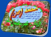 چهار خلیفه اسلام 1- حضرت ابوبکر 2- حضرت عمر 3- حضرت عثمان 4- حضرت علی