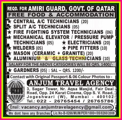 Job Requirement For Amiri Guard Govt Of Qatar