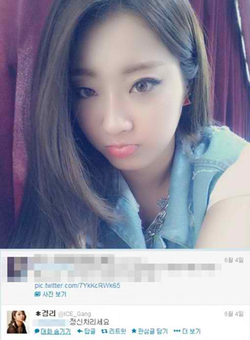 Nine Muses Kyung Ri Responds to Obscene Comments on