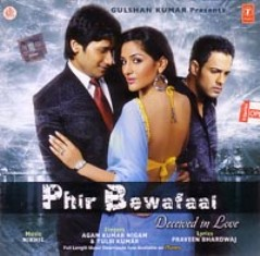 Direct Download Links To Download Phir Bewafaai Indipop MP3 Songs, Free Download All Songs of Album Phir Bewafaai By Gulshan Kumar